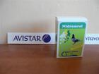 Preparaty odpornościowe - Nidramrol (herbatka oczyszczająca) 100g (2)